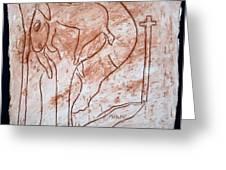 Jesus The Good Shepherd - Tile Greeting Card by Gloria Ssali