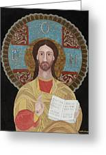 Jesus The Teacher Greeting Card by Claudia French