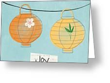 Joy Lanterns Greeting Card by Linda Woods