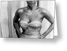 JOYCE BRYANT, 1953 Greeting Card by Granger
