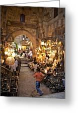 Khan El Khalili Market In Cairo Greeting Card by Taylor S. Kennedy