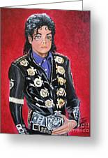 King Of Pop Greeting Card by Toni  Thorne