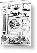 Kodak Theatre Greeting Card by Ricky Barnard