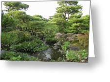Kokoen Samurai Gardens - Himeji City Japan Greeting Card by Daniel Hagerman