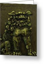 Komainu Guardian Greeting Card by Erik Pearson