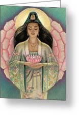 Kuan Yin Pink Lotus Heart Greeting Card by Sue Halstenberg