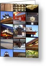 Kyoto Imperial Palace Greeting Card by Roberto Alamino