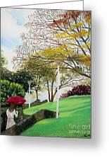 Lady In Red Umbrella - 1 Greeting Card by Seth Corda