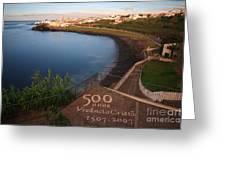 Lagoa - Azores Greeting Card by Gaspar Avila