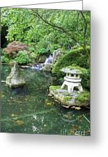 Lantern By The Pond Greeting Card by David Bearden