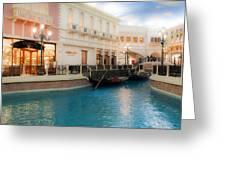 Las Vegas Gondola  Greeting Card by Susan Stone