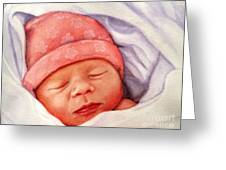 Layla Greeting Card by Marilyn Jacobson