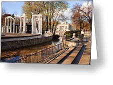 Lazienki Park In Warsaw Greeting Card by Artur Bogacki