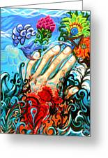 Le Destin Du Humain Grande Greeting Card by Genevieve Esson