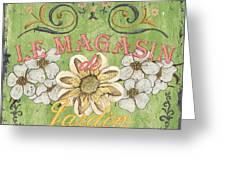 Le Magasin De Jardin Greeting Card by Debbie DeWitt