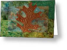 Leaf Life 01 - Green 01b2 Greeting Card by Variance Collections
