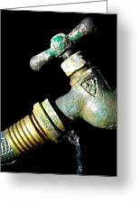 Leaky Spigot Greeting Card by Scott Brown