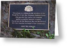 Lest We Forget Greeting Card by Joanne Kocwin