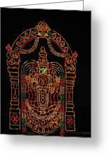 Lighted Durga Greeting Card by Umesh U V