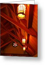 Lights And Beams Greeting Card by Steven Ainsworth