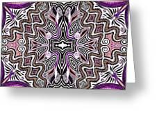 Lilac Garden4 Greeting Card by Samar Asamoah