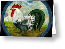 Little Rooster Greeting Card by Anna Folkartanna Maciejewska-Dyba