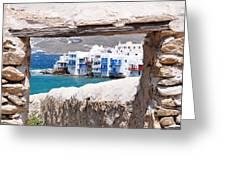 Little Venice - Mykonos Greeting Card by Laura Melis