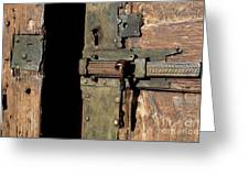 Lock Of Church. France Greeting Card by Bernard Jaubert