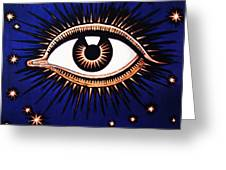 Look Em In The Eye Greeting Card by Bill Cannon