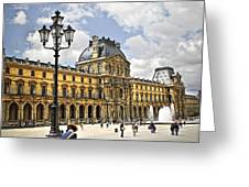 Louvre museum Greeting Card by Elena Elisseeva