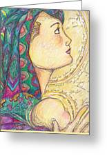 Love  Came Down At Christmas Greeting Card by Michele Hollister - for Nancy Asbell