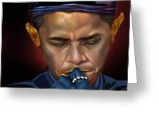 Mad Men Series 1 of 6 - President Obama The Dark Knight Greeting Card by Reggie Duffie