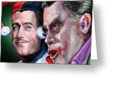 Mad Men Series  4 Of 6 - Romney And Ryan Greeting Card by Reggie Duffie