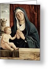 Madonna And Child - Late 15th To Early 16th Century  Greeting Card by Giovanni Battista Cima da Conegliano