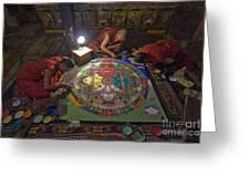 Making Of Mandala Greeting Card by Hitendra SINKAR