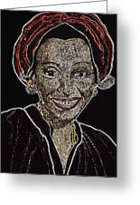 Mama Nura Greeting Card by Duwayne Washington