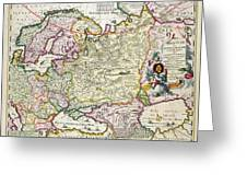 Map Of Asia Minor Greeting Card by Nicolaes Visscher