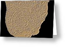 Map Of Mesopotamia Greeting Card by Sheila Terry