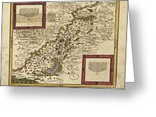 Map Of Palestine, 1588 Greeting Card by Photo Researchers