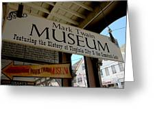 Mark Twian Museum Virginina City Nv Greeting Card by LeeAnn McLaneGoetz McLaneGoetzStudioLLCcom