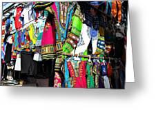 Market Of Djibuti With More Colors Greeting Card by Jenny Senra Pampin