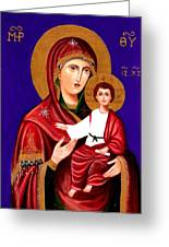 Mary And Jesus Greeting Card by Margo Hiotis
