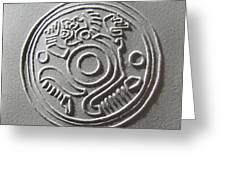 Maya Art Greeting Card by Suhas Tavkar