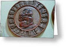 Mayan Art 2012 Greeting Card by Juan Francisco Zeledon