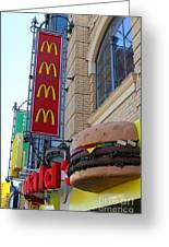 Mcdonalds Hamburger Restaurant . Fishermans Wharf . San Francisco California . 7d14249 Greeting Card by Wingsdomain Art and Photography