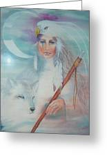 Medicine Woman Greeting Card by Christine Winters