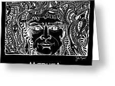 Medusa Design Greeting Card by John Keaton