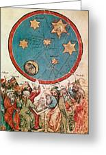Men & Their Guiding Stars Greeting Card by Science Source