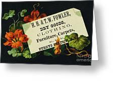Merchant Trade Card, C1880 Greeting Card by Granger