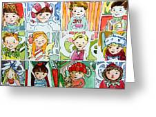 Merry Christmas Cousins Greeting Card by Mindy Newman